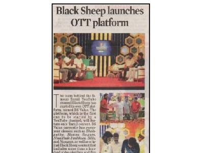 SPR Blacksheep(2nd November 2020) Online Coverage