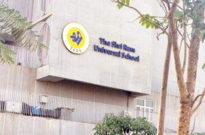 The Shri Ram Universal School - SPR Highliving